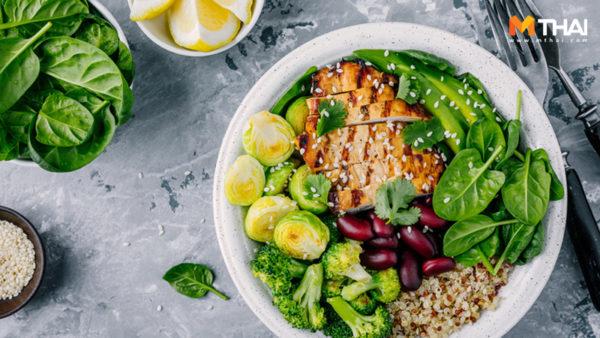 อาหารคลีน เมนูเหล่านี้ดีต่อสุขภาพของเราจริงหรือไม่หรือเป็นเพียงแค่กระแส
