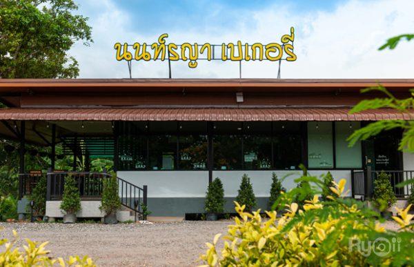 ร้านนนท์รญา เบเกอรี่ กับร้านอาหารในสไตล์คาเฟ่ของหวานและเบเกอรี่ต่าง ๆ